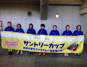 第7位・埼玉小学校連合「上尾プラチナキッズC」