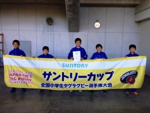 準優勝・埼玉小学校連合「上尾プラチナキッズA」