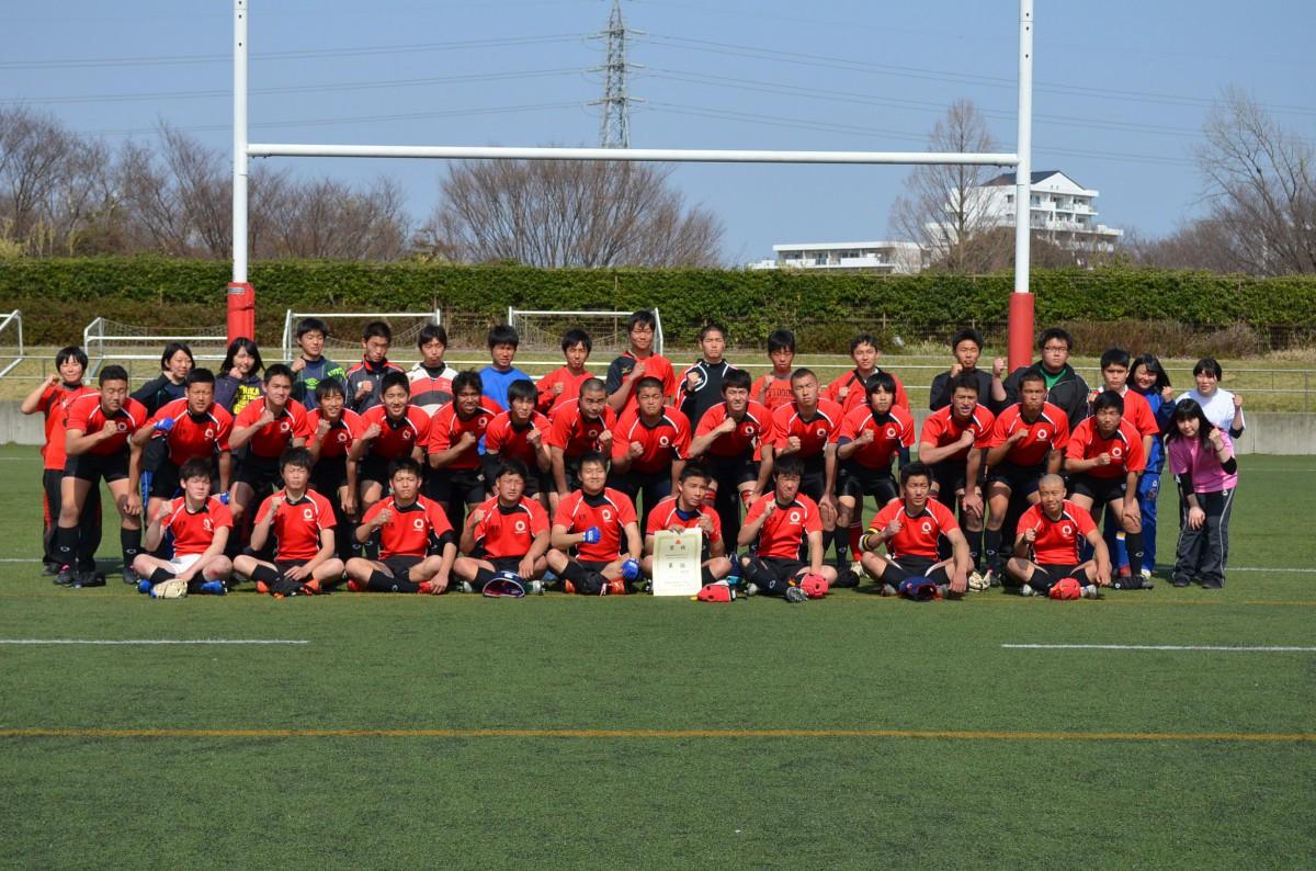 平成26年度関東地区高校ラグビー15人制合同チーム大会
