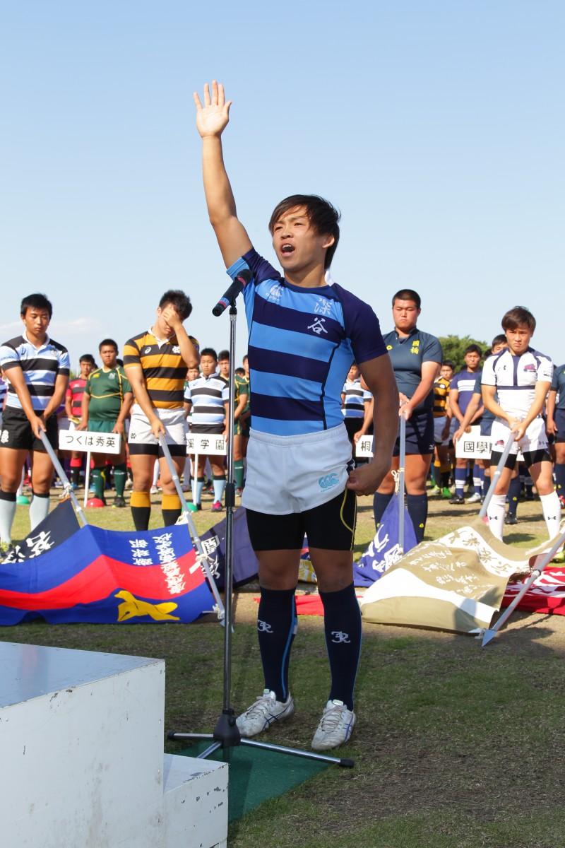 第64回 関東高等学校ラグビーフットボール大会の写真6