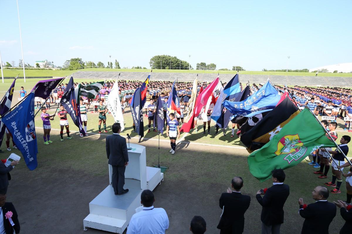 第64回 関東高等学校ラグビーフットボール大会
