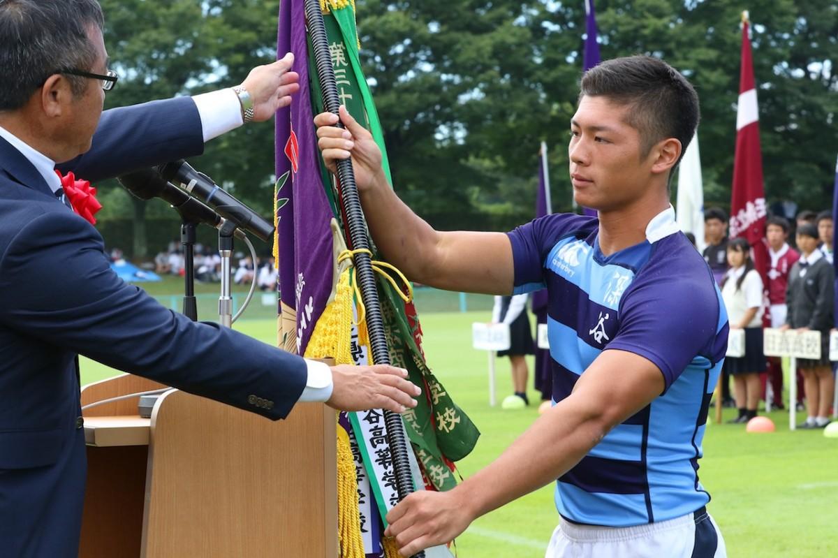 第97回全国高等学校ラグビーフットボール大会埼玉県開会式の写真14