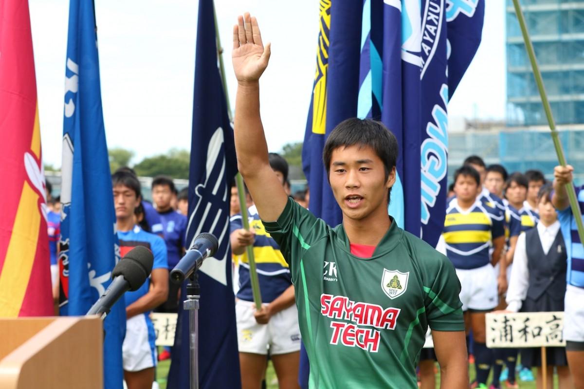 第97回全国高等学校ラグビーフットボール大会埼玉県開会式の写真15
