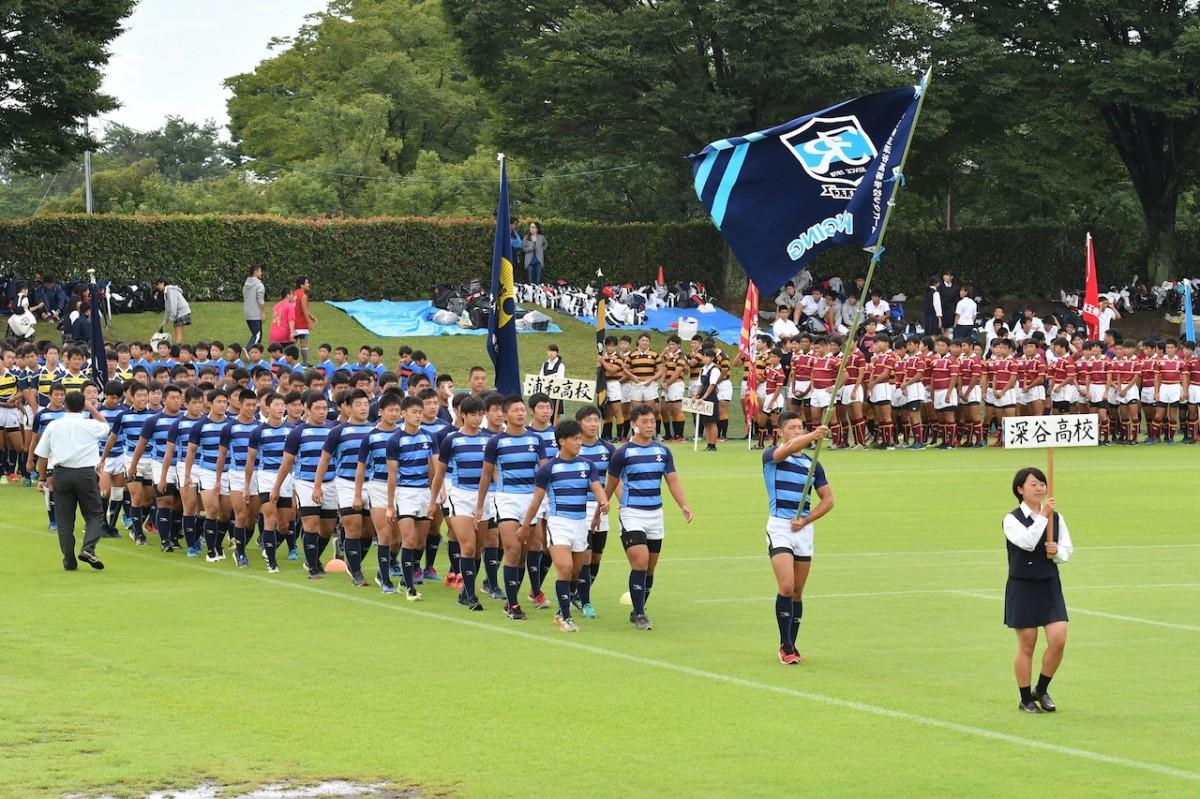 第97回全国高等学校ラグビーフットボール大会埼玉県開会式