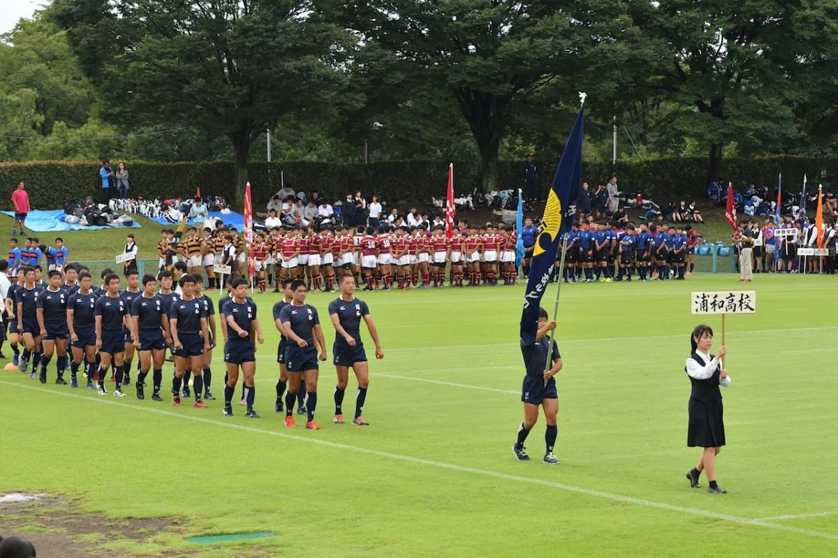 第97回全国高等学校ラグビーフットボール大会埼玉県開会式の写真2