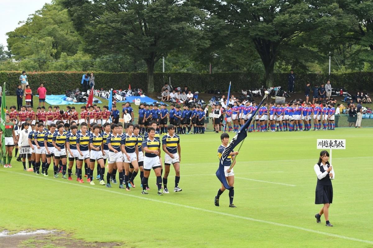 第97回全国高等学校ラグビーフットボール大会埼玉県開会式の写真4
