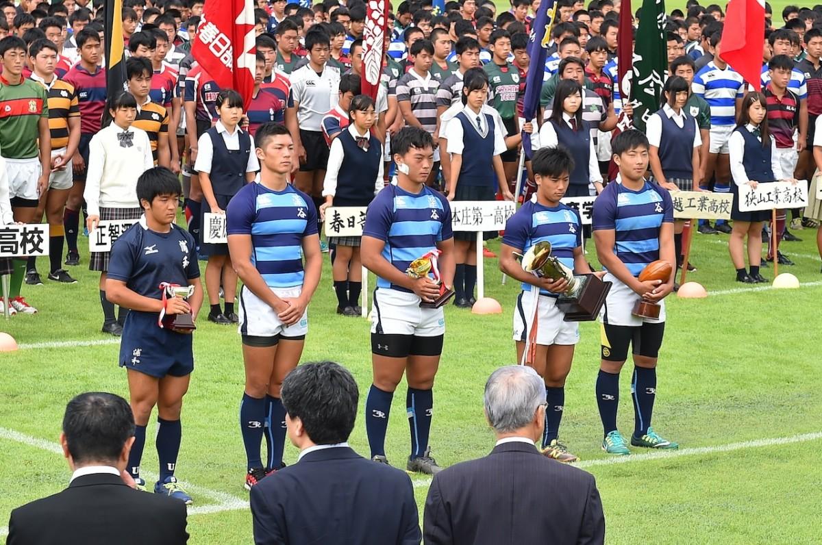 第97回全国高等学校ラグビーフットボール大会埼玉県開会式の写真13