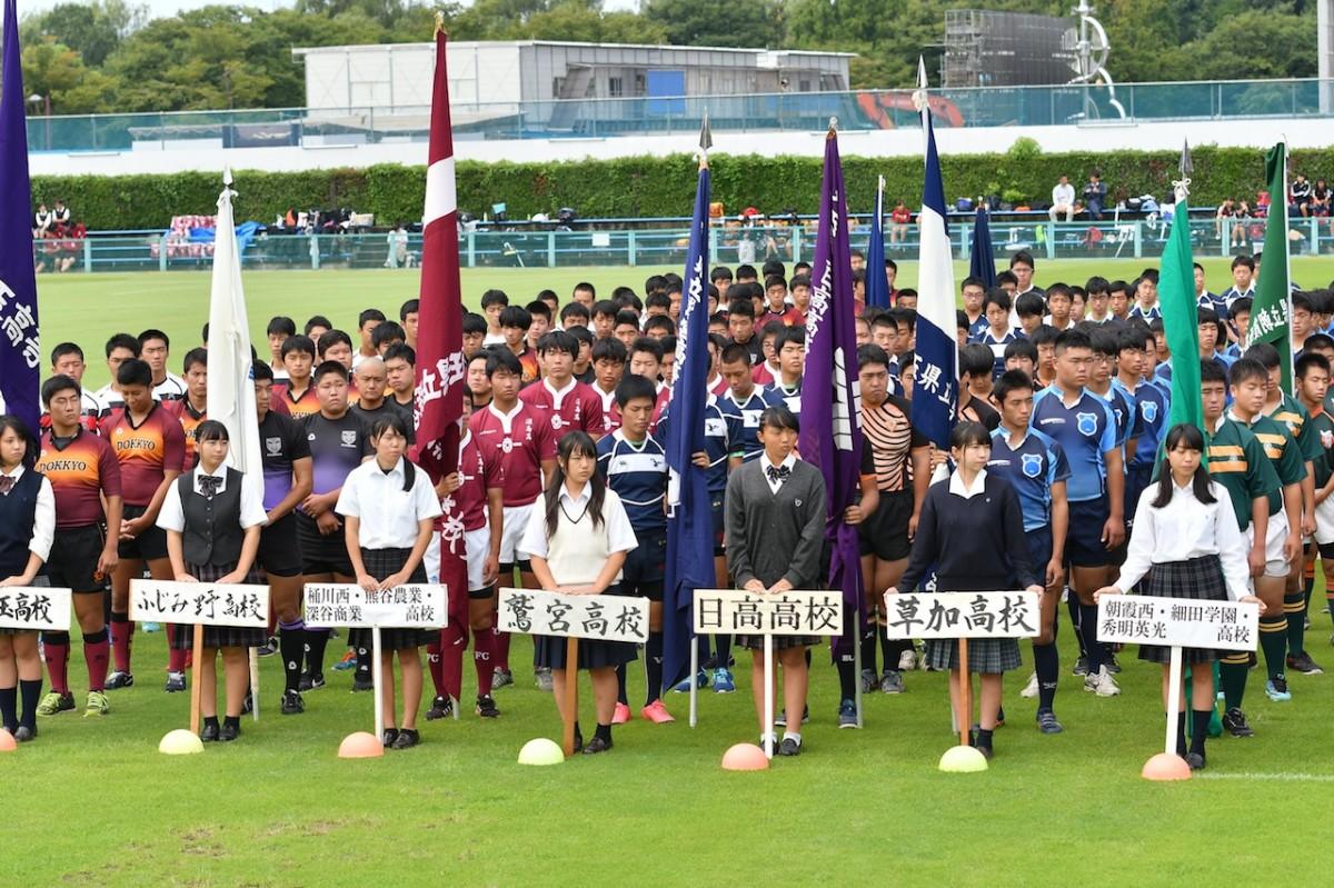第97回全国高等学校ラグビーフットボール大会埼玉県開会式の写真5