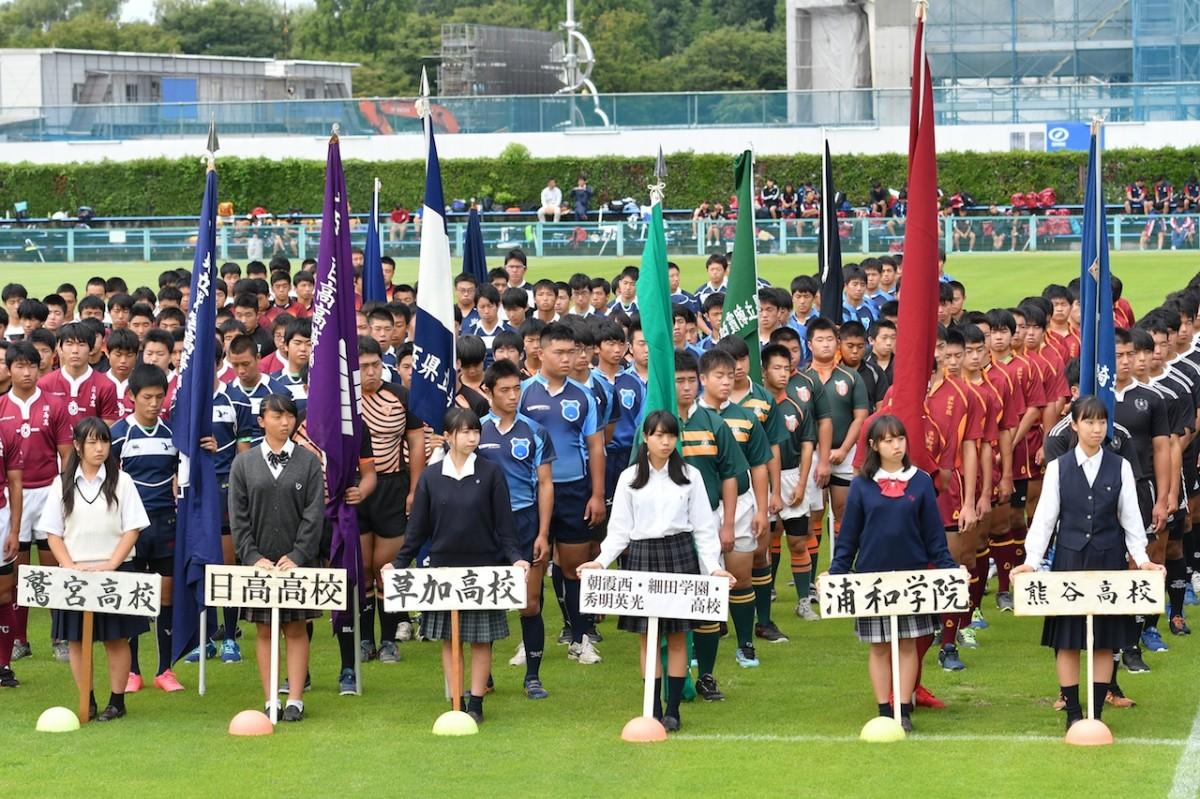 第97回全国高等学校ラグビーフットボール大会埼玉県開会式の写真6