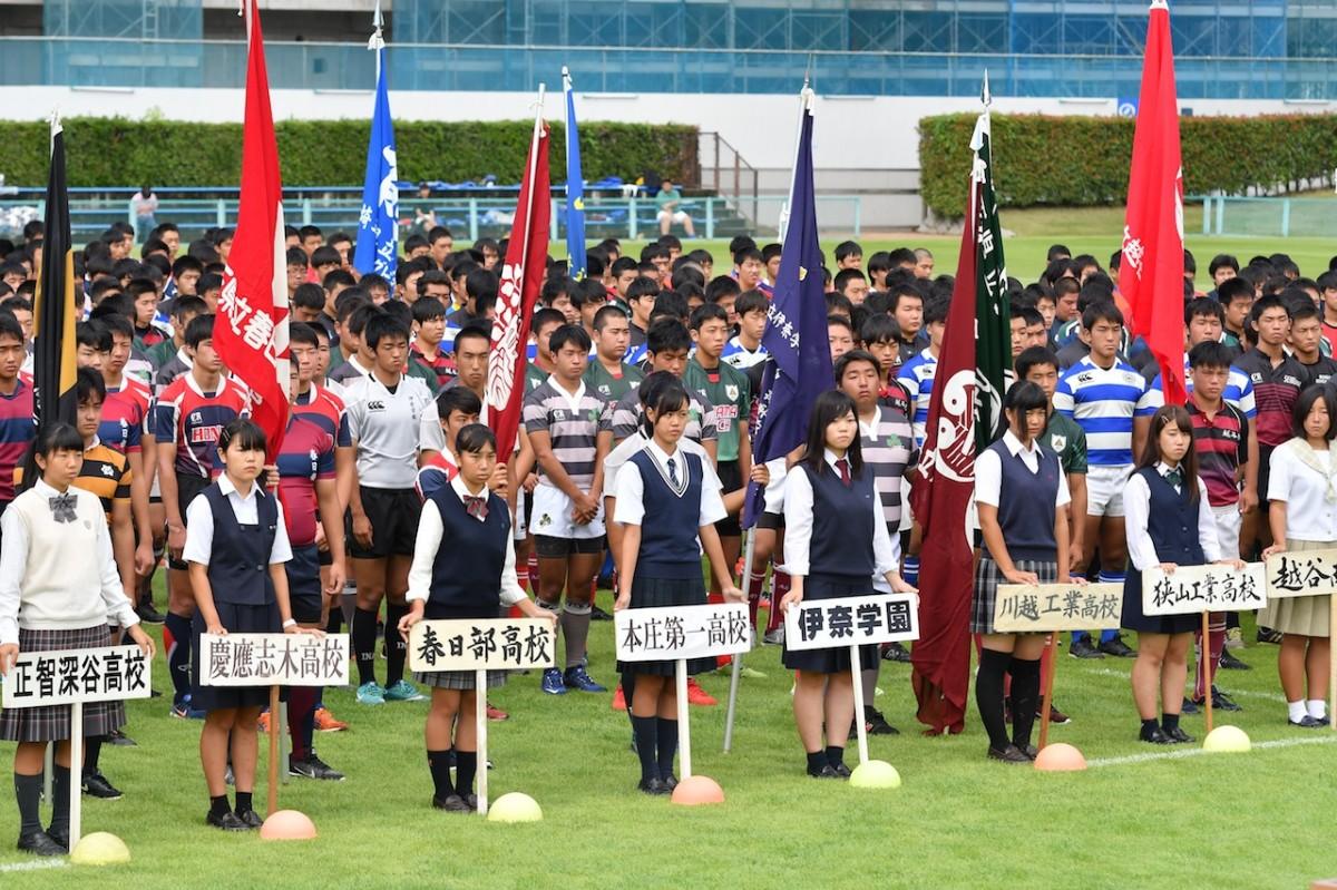 第97回全国高等学校ラグビーフットボール大会埼玉県開会式の写真7