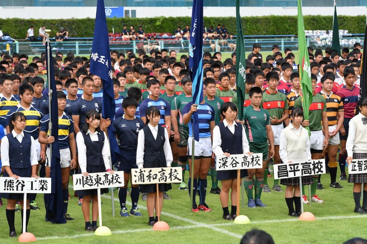 第97回全国高等学校ラグビーフットボール大会埼玉県開会式の写真8