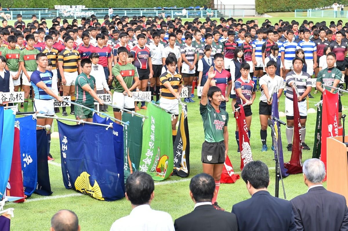 第97回全国高等学校ラグビーフットボール大会埼玉県開会式の写真16