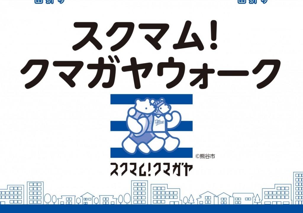 stamp2001hyou1