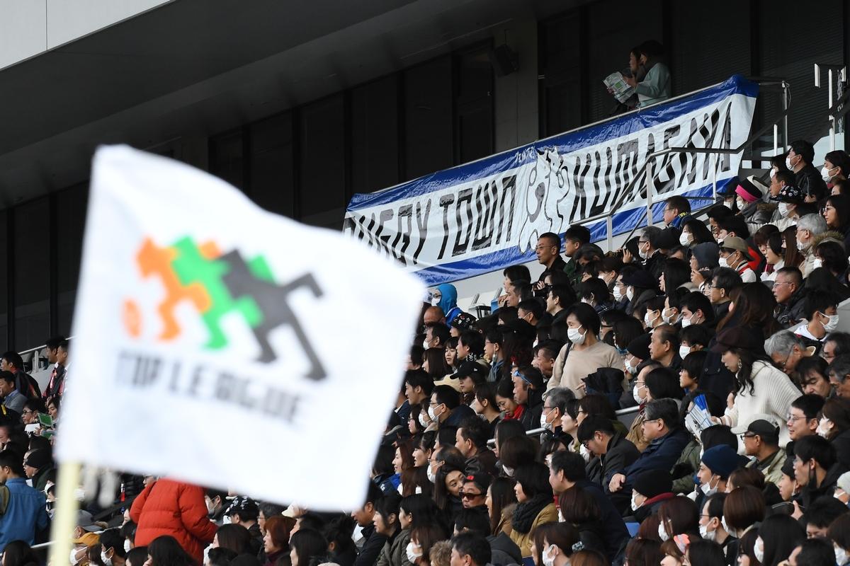 2月15日 トップリーグ第5節ギャラリー イベント編の写真3