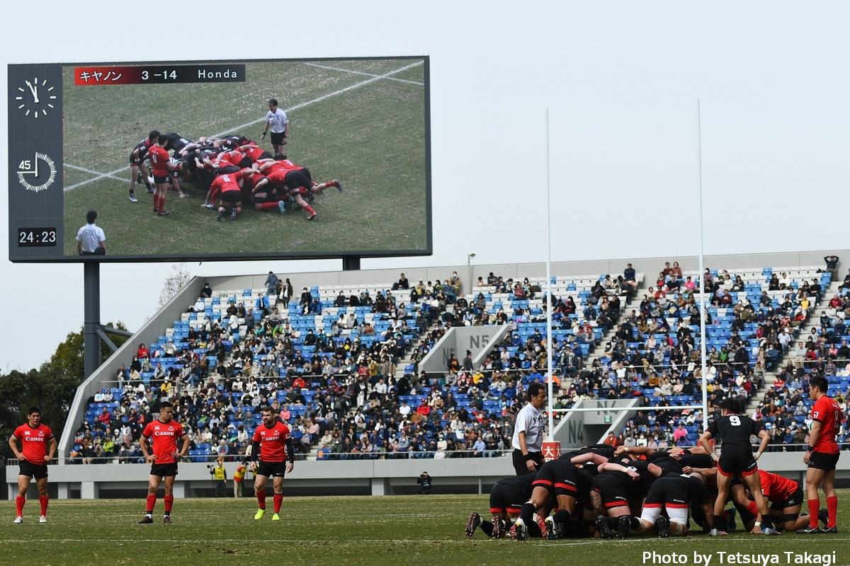 2月15日 トップリーグ第5節ギャラリー Honda  vs キヤノン①の写真2