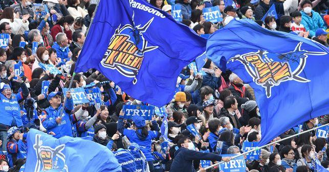 2020021501 埼玉県ラグビーフットボール協会