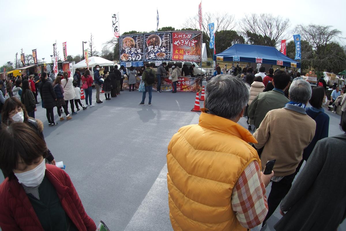 2月15日 トップリーグ第5節ギャラリー イベント編の写真5